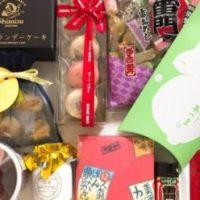 Omiyage: a Japanese Souvenir Tradition