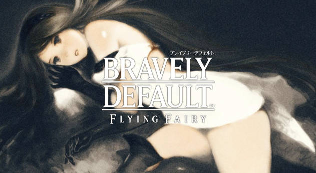 bravely_default_logo
