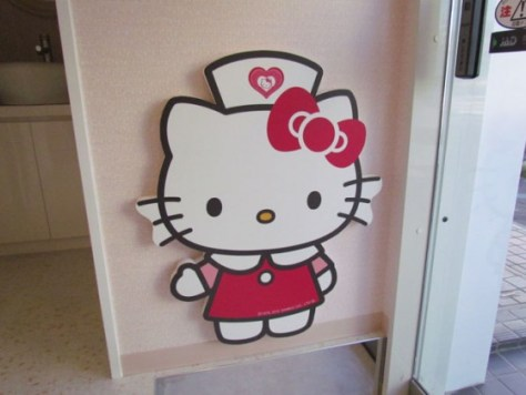 hello_kitty_dentist4