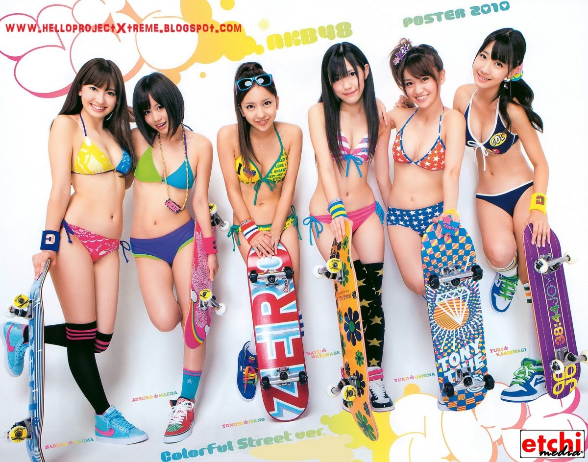 AKB Dating Game For PS Vita & PSP