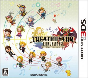 theatrhythm_final_fantasy_box_art