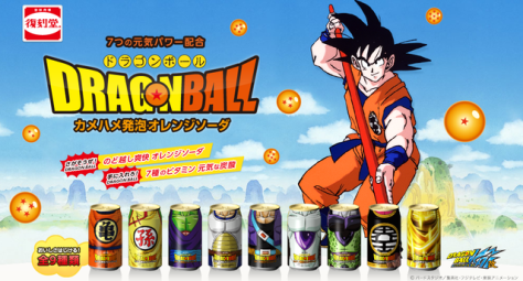 dbz drinks 7