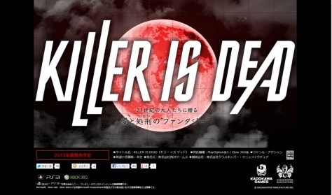 killer_is_dead_wp