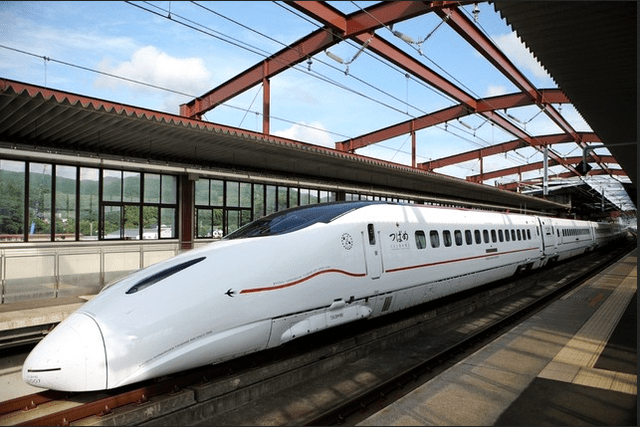 The Shinkansen waiting to be won!