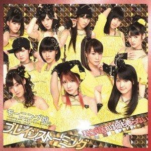 2013424_single