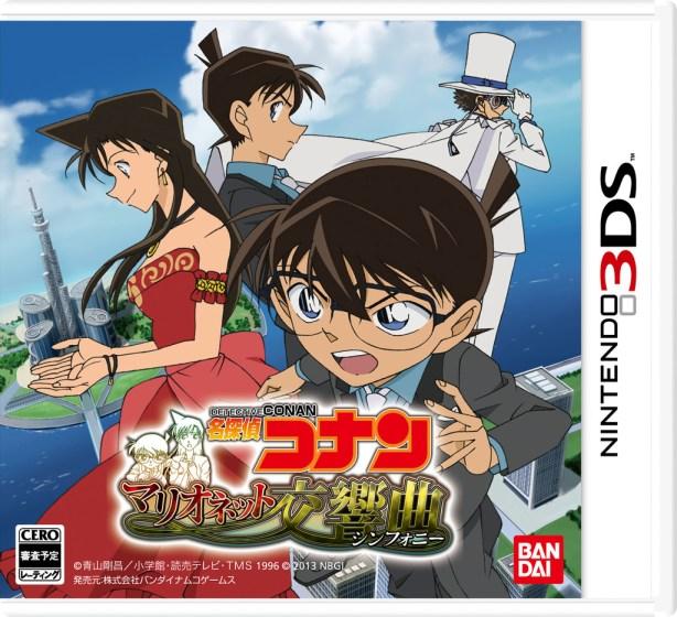 Conan 3DS