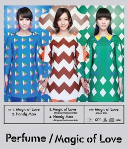 Perfume - Magic of Love - limited edition