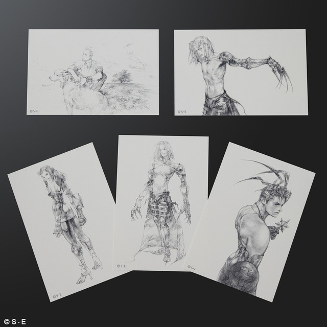 Vagrant Story art