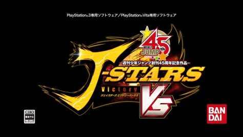 jstars victory