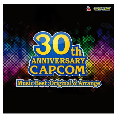 capcom anniversary cd