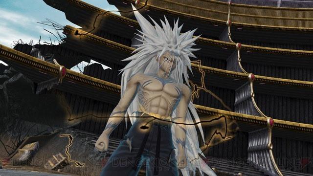yusuke change 1