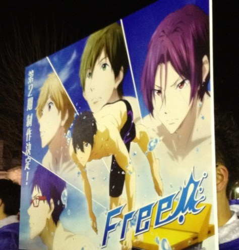 Poster shown during the season 2 announcement.