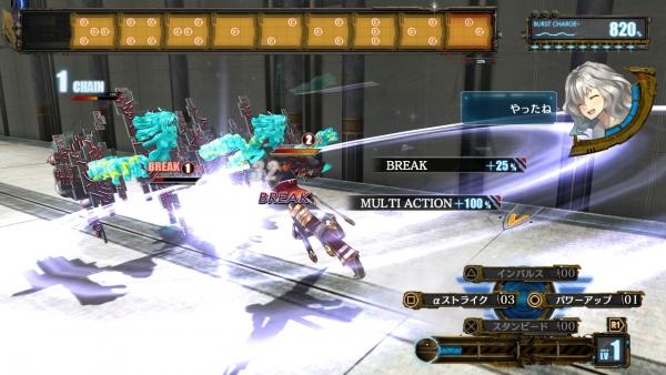 ar no surge battle