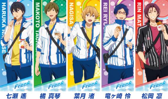 free anime poster
