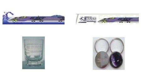 Clockwise: masking tape (blue), masking tape (purple), keyring, tumbler.