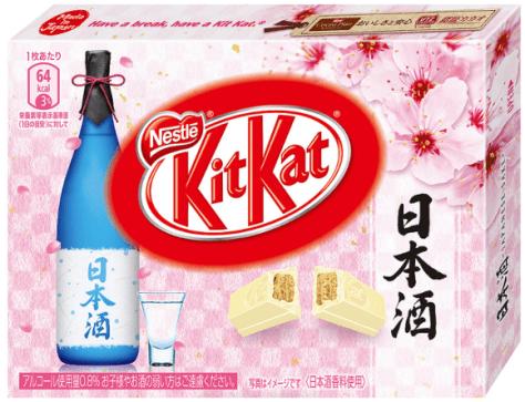 sake kit kat box