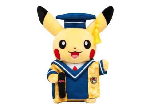 pokemon grad