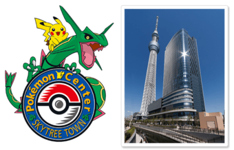 pokemon skytree