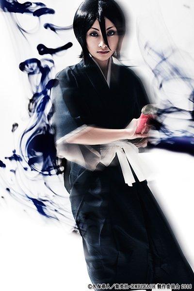 Rukia Kuchiki: Chihiro Kai (Shinoa Hiiragi in Seraph of the End Musical)