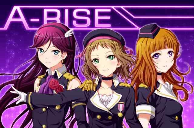 a-rise