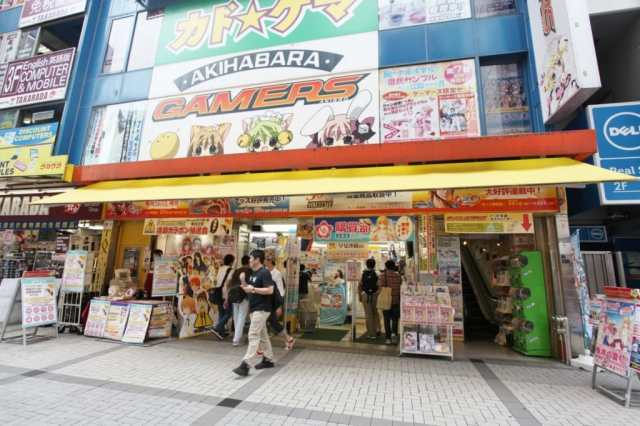 akiba-gamers