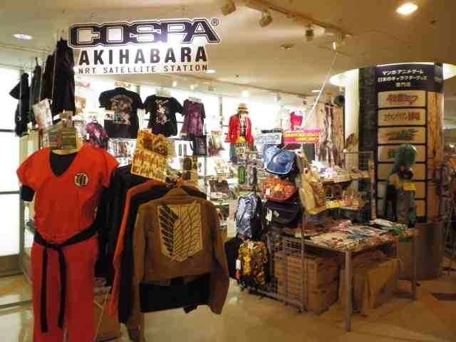 cospa-gee-store