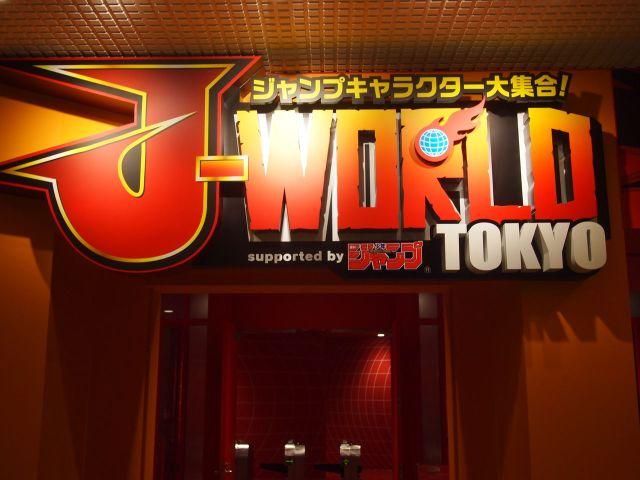 jworld-tokyo