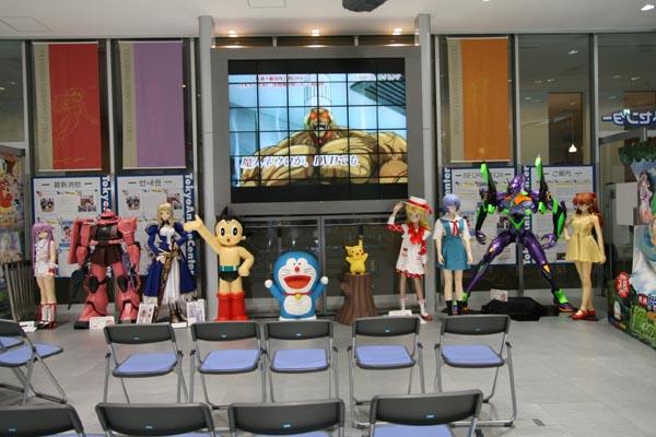 tokyo_anime_center