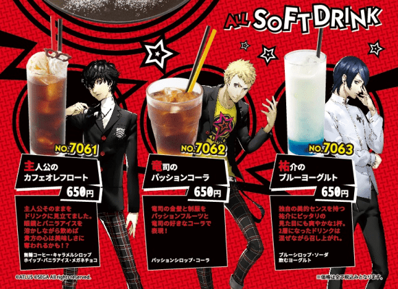 persona-food-1
