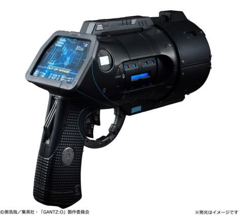 x-gun-3