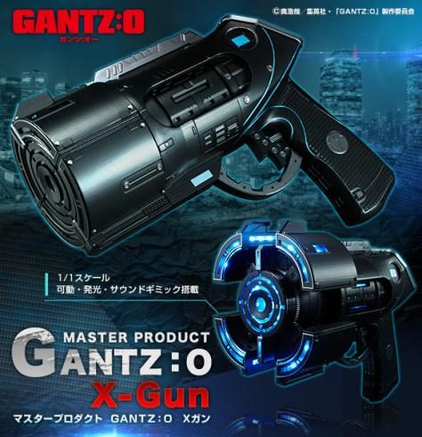 x-gun-4