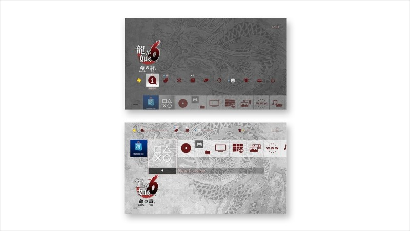 yakuza-6-ps4-theme
