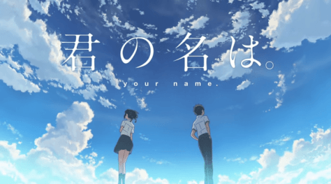 yourname09