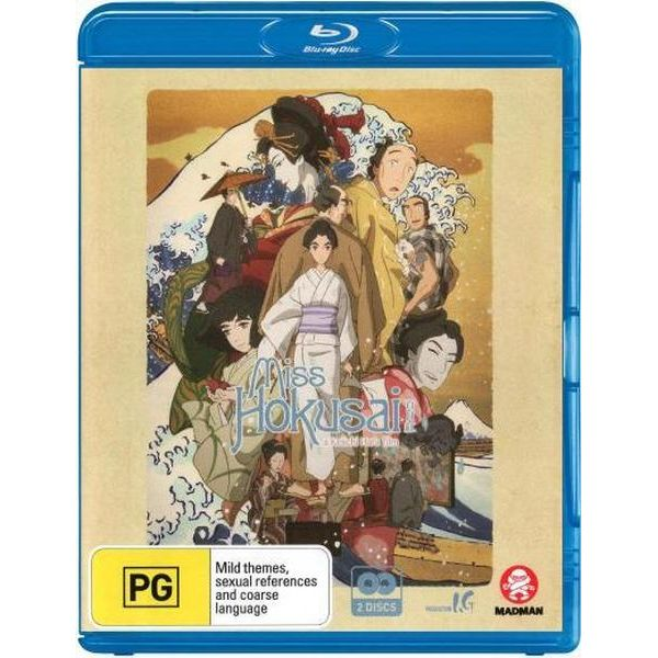 Review Miss Hokusai Blu Ray Japandaman
