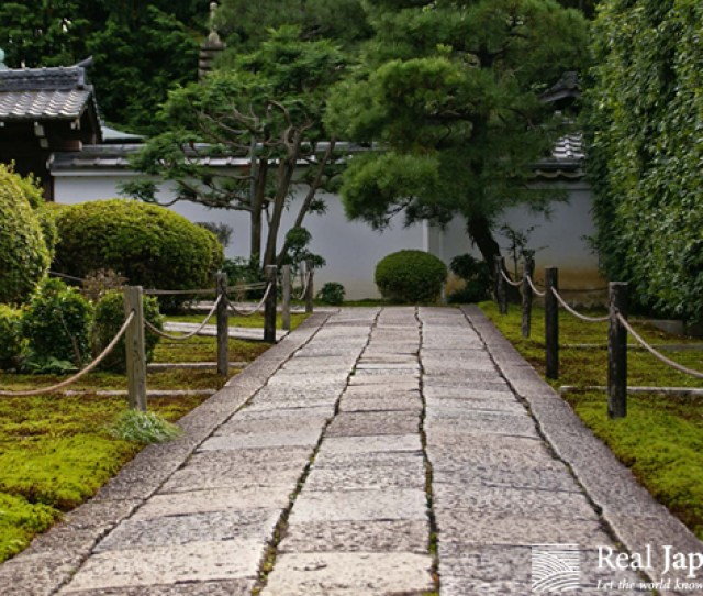 Paths In Japanese Gardens Have More Than One Function Not Only Do They Lead The Visitor Through The Garden And To The Best Vistas They Also Influence How
