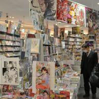 Guide: Where to buy Japanese Manga and Books