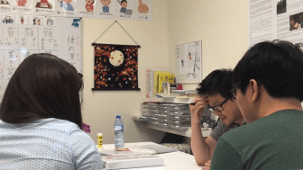 studying-japanese-melbourne