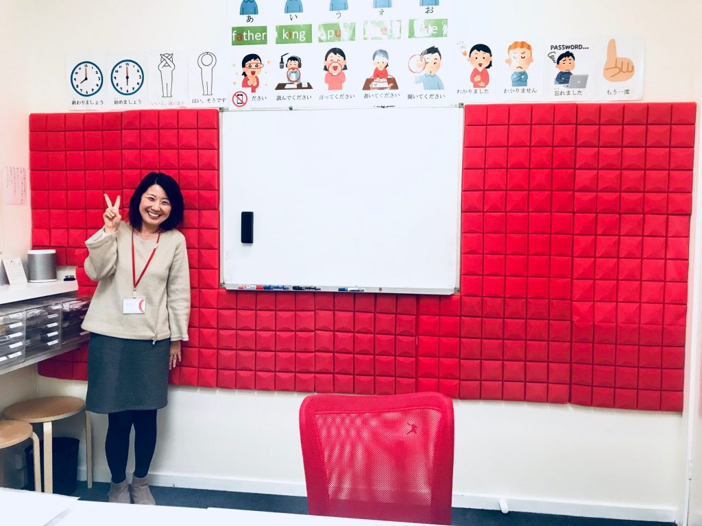 Japanese Lessons Melbourne
