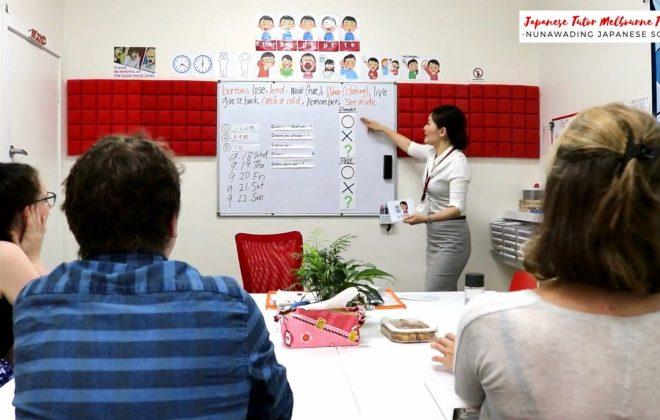 Nunawading Japanese School