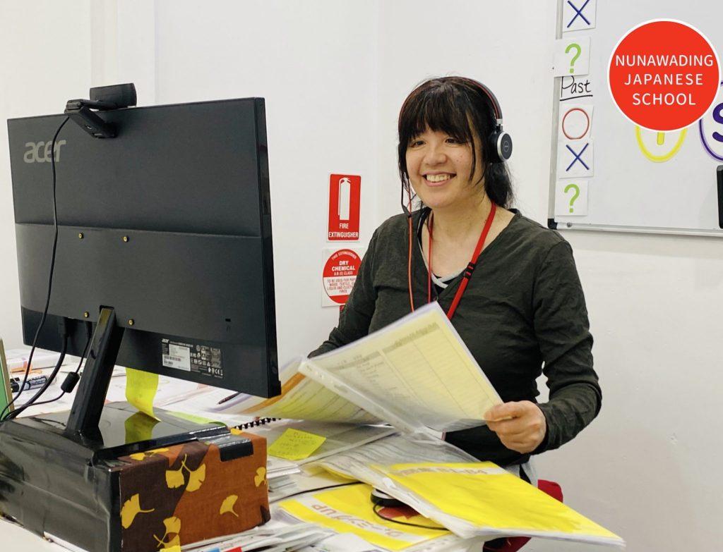 Japanese School Melbourne Australia