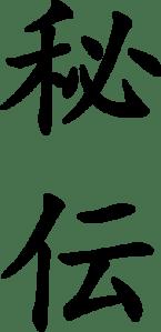 Japanese Word for Secret