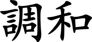 Japanese Word for Harmony