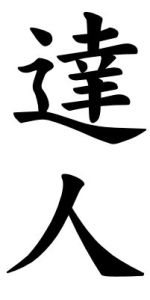 Japanese Word for Master