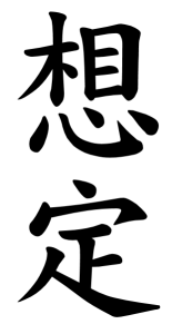 Japanese Word for Assumption
