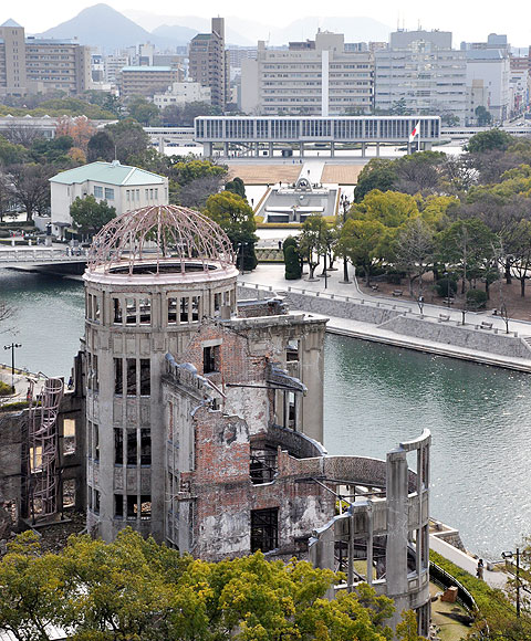 Atomdomen