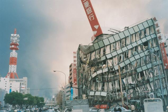 Kobe efter jordbävningen 1995