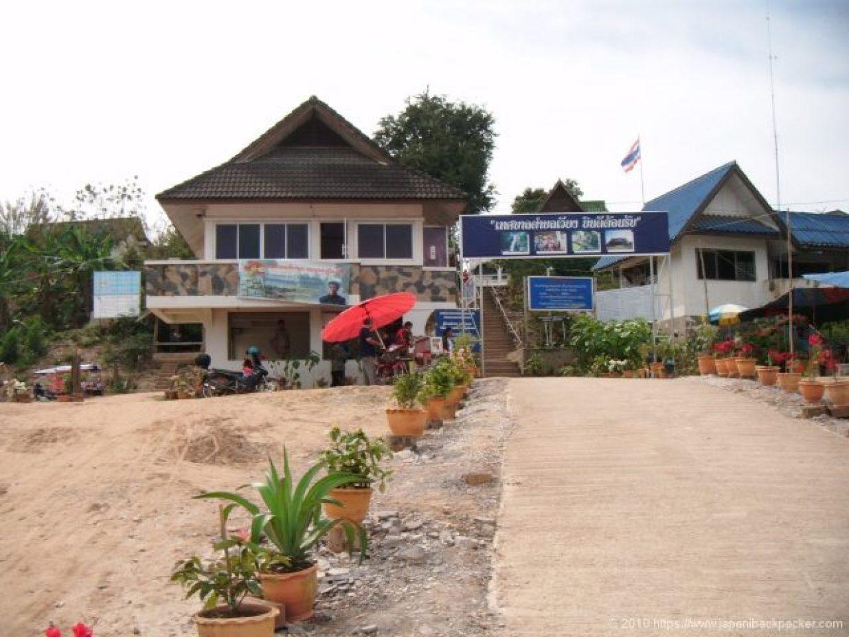タイのイミグレ