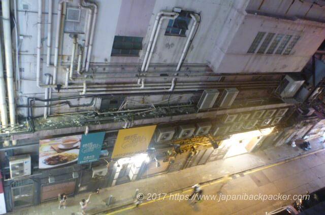 香港のイエスイン