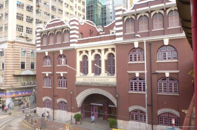 香港のウエスタンマーケット