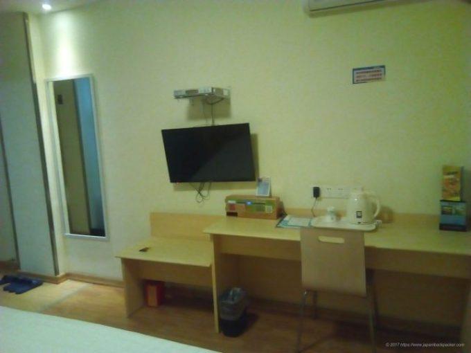 広州のホテル7 デイズ インの部屋